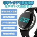 Aandyou ★日本語取扱説明書付属★ SW E07 (ブラック) 多機能スマートウォッチ LED防水腕時計 Bluetooth搭載 Android4.3以上...