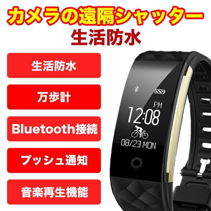 Aandyou SW02 スマートウォッチ Smartwatch スマートブレスレット ブラック 多機能 防水 アラーム 日本語 Android /iOS対応