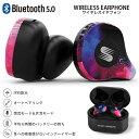 【Bluetooth 5.0 1回6〜8時間連続再生 音量調節】Senzer Q20 完全 ワイヤレス イヤホン Bluetooth イヤホン Hi-Fi音質…