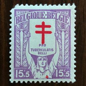【送料無料】antituberculeux スタンプ 切手 1925年 大正14年 2枚セット