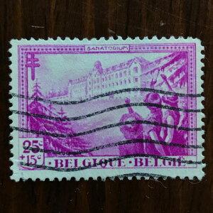 【送料無料】サナトリウム Sanatorium 切手 1932年 昭和7年 3枚セット
