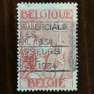 【送料無料】croix de lorraine ロレーヌ十字 切手 1933年 昭和8年 2枚セット