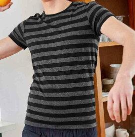 Tシャツ メンズ 半袖 おしゃれ 七分袖 夏 ブランド 無地 ネック 大きいサイズ アメカジ 白 スポーツ 黒 20代 お洒落 40代 30代 カジュアル 大人 オフィス 50代 かっこいい ブランド ファッション 夏服 セール