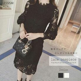 ドレス 結婚式 パーティードレス 高級感 お呼ばれ 上品 ワンピース 50代 スカート 大人 きれいめ 40代 20代 30代 セール