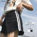 ハーフパンツ レディース 黒 ショーパン ショートパンツ 短パン ライン 夏 おしゃれ 20代 40代 30代 50代 海 ファッシ…