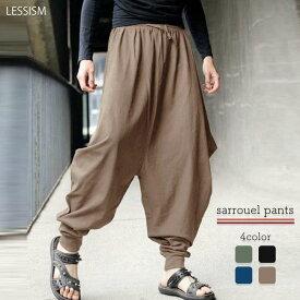 チノパン メンズ ストレッチ ブランド ストレートパンツ ゆったり 大きいサイズ おしゃれ 秋 夏 春 カジュアルパンツ 冬 50代 40代 30代 20代 ファッション オフィス お洒落 大人 ボトムス pants ズボン かっこいい セール