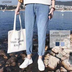 ジーンズ メンズ デニムパンツ 大きいサイズ ゆったり ブランド ジーパン カジュアル 秋 夏 おしゃれ インチ 冬 春 50代 40代 30代 20代 ファッション オフィス お洒落 大人 ボトムス pants ズボン かっこいい ブランド セール