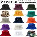 [翌日出荷・休日出荷可] [ニューハッタン] NEWHATTAN 100% cotton バケットハット 帽子 無地 15色 2サイズ #1500 ユニ…