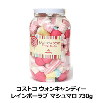 Under advantageous coupon distribution! A / Koss Toko Costco won candy rainbow love marshmallow 730 g Koss Toko marshmallow large-capacity outsize cake has a party until April 26