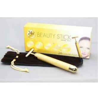 뷰티 스틱 [일본 스틸] (beauty stick 미용 막대기 24K 금 纯 24K 금 BEAUTY Stick 방수 ほうれい 선 해소 케이크 미안 기 made in Japan)
