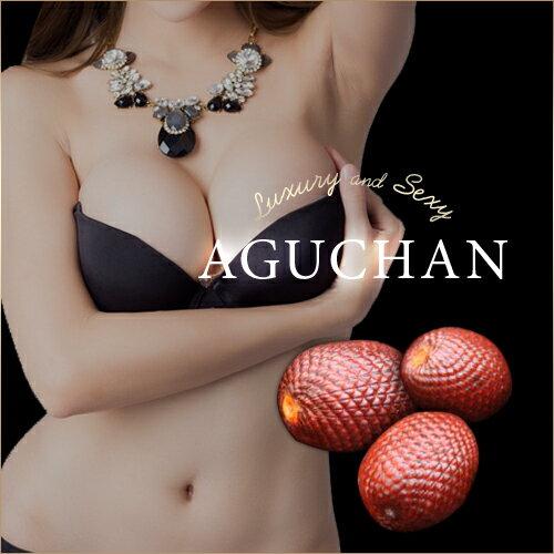 3個セット AGUCHAN-Sparkling Peach Tablet- 60粒 口コミ 楽天