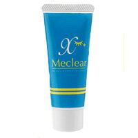 メクリアX 35g 目の下のたるみ 化粧品 目 袋 たるみ アイケアクリーム