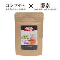 すっきりコンブチャ粒60粒コンブチャクレンズ日本コンブチャサプリ
