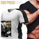 加圧シャツ メンズ ゴッドプレスインナー ブラック/ホワイト Mサイズ/Lサイズ 強圧 加圧インナー メンズ トレーニング…