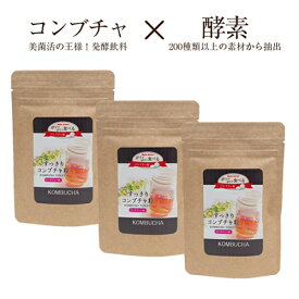 【すぐ使える300円OFFクーポン対象】 コンブチャクレンズ コンブチャ サプリ すっきりコンブチャ粒 60粒 3個セット 日本 KOMBUCHA 紅茶キノコ 乳酸菌 酵素
