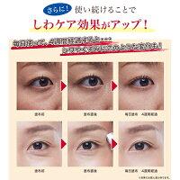 目の下のたるみ化粧品