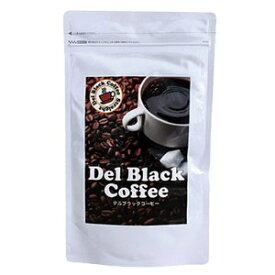 【デルブラックコーヒー】(ダイエットコーヒー ダイエットサポート キャンドルブッシュ 美味しいコーヒー ダイエット)