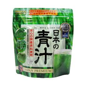 青汁 ケール 国産 日本の青汁 100g 大麦若葉 大麦若葉の青汁 おいしい青汁 健康維持 国産の大麦若葉、ケール、ゴーヤを主成分にオリゴ糖、水溶性食物繊維配合