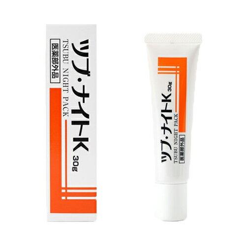 薬用ツブ・ナイトK 顔 イボ 角質粒 顔 イボ 除去 クリーム いぼ取りクリーム 稗粒腫