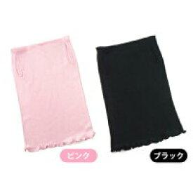 【すぐ使える119円OFFクーポン対象】シルク製 マスクにもなるネックウォーマー ブラック おやすみマスク シルク シルク マスク 日本製