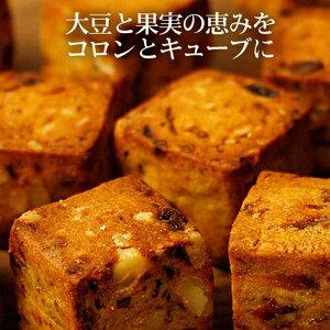 ヘルシー おやつ ソイキューブ 大麦と果実のソイキューブ 低GI おやつ 食物繊維 ドライフルーツ ダイエット お菓子