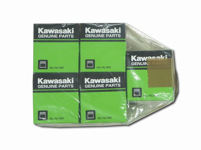 カワサキ純正オイルエレメント5個セット16097-0008
