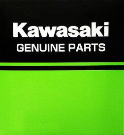 カワサキ純正部品ご注文 個別対応分-2