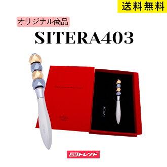 シテラ SITERA 403 new sale! Pure gold coating / beauty face roller beauty face device シテラローラー ROLLER