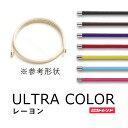 Ultra c 001