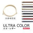 Ultra c 003