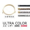 Ultra c 004