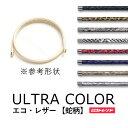 Ultra c 005