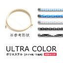 Ultra c 006