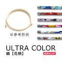 Ultra c 008