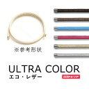 Ultra c 009