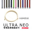 Ultra neo
