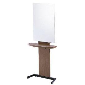 スタンド ミラー | ドレッサーヴォーグ 大型 鏡 ナチュラル 木目 美容室 美容院 ヘアサロン コンセント付き 鏡台