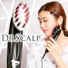 P-UP DR SCALP(ピーアップドクタースカルプ) 美顔器 セルフエステ 小顔 家庭用エステ 光エステ 高周波エステ 株式会社フロンテ