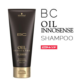 BC OIL INNOSENSE(オイルイノセンス) オイルシャンプー 200ml 潤い 美容液 ツヤ セラム ボタニカル botanical Schwarzkopf シュワルツコフ