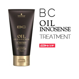 BC OIL INNOSENSE(オイルイノセンス) トリートメント 150g 潤い 美容液 ツヤ セラム ボタニカル botanical Schwarzkopf シュワルツコフ