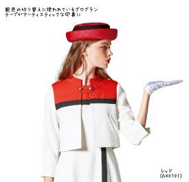新しいレトロポップなデザインのジャケット【7号〜13号】