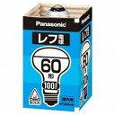 パナソニック レフ電球(屋内用) 60形 RF100V54W/D