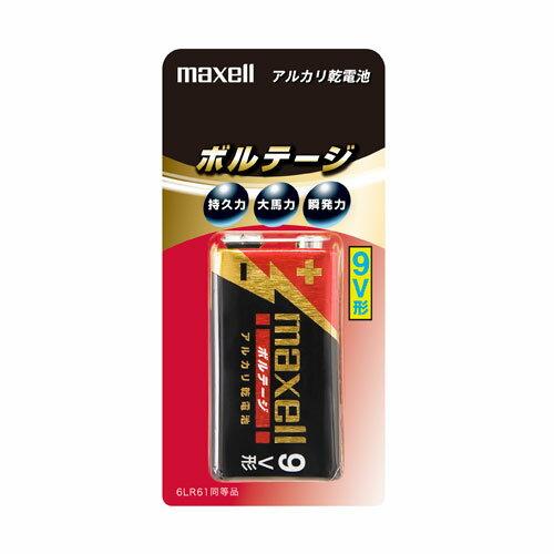 【まとめ買い】マクセル maxell 9V形 アルカリ乾電池「ボルテージ」 10本[1x10] 6LF22(T)1B