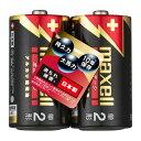 【まとめ買い】マクセル maxell 単2形 アルカリ乾電池「ボルテージ」 10本[2x5] LR14(T)2PY