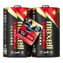 マクセル maxell 単1形 アルカリ乾電池「ボルテージ」 2本 LR20(T)2PY