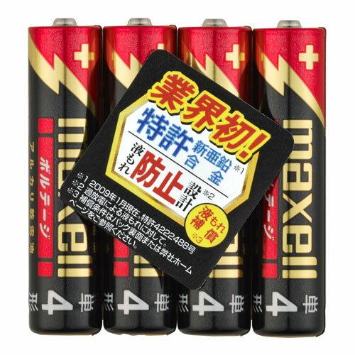 マクセル maxell 単4形 アルカリ乾電池「ボルテージ」 4本パック LR03(T)4P D