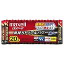 マクセル maxell 単4形 アルカリ乾電池「ボルテージ」 20本 LR03(T)20P