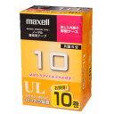 マクセル maxell 10分 カセットテープ 「UL」 ノーマルTYPE I 10巻 UL-10 10P