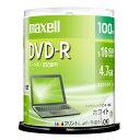 マクセル maxell データ用 DVD-R 1-16倍速対応 ひろびろホワイトレーベル 4.7GB 100枚 DR47PWE.100SP