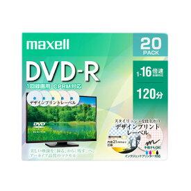 マクセル maxell 録画用 DVD-R 1-16倍速対応(CPRM対応) デザインプリントレーベル 120分 20枚 DRD120PME.20S